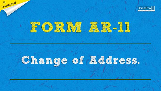 Form AR-11 Change Of Address: Free Download