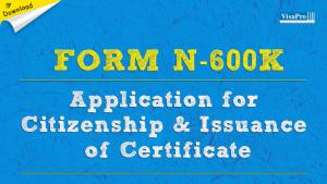Download Free USCIS Form N-600K.